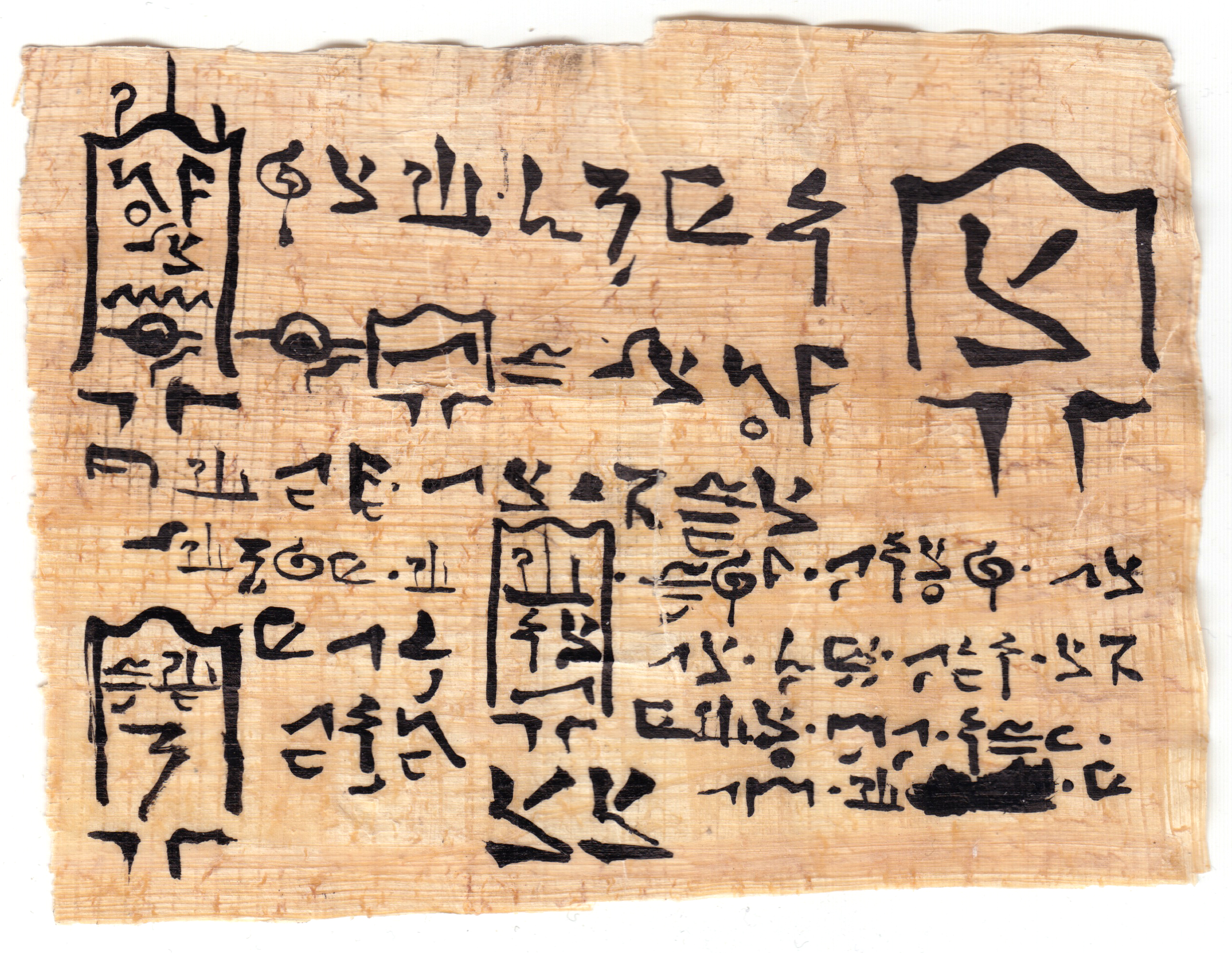 The Lady Gudiymu makes a promise. Note error in bottom right, signature in bottom left, the name of the Great River of the East on the top left.