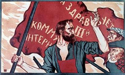 French Soviet Poster